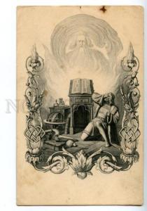 139530 FAUST & Mephistopheles SKULL Vintage ART NOUVEAU PC #6