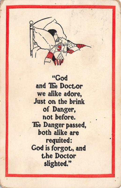 Comic Poem~God & Doctor We Adore~Brink of Danger Not Before~Boy~Patchwork Quilt