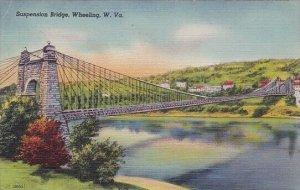 Suspension Bridge Wheeling West Virginia