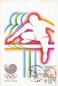 Field and Track 1988 Seoul Olympics