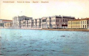 Palais du Dolma Constantinople Turkey Unused