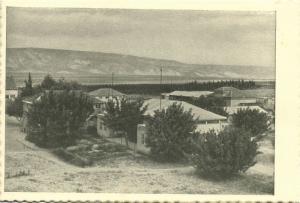 israel palestine, DEGANIA ALEF דְּגַנְיָה, Kibbutz (1930s) Tmunia Postcard 196