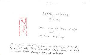 Byblos, Lebanon Postcard, Carte Postale Stone Arch of Roman Bridge and Modern...