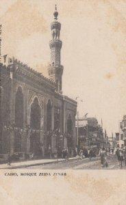 CAIRO , Egypt , 00-10s ; Mosque Zeida Zenab