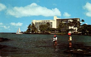 Hawaii Hilo Bay The Naniloa Surf Hotel 1976