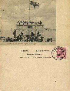 china, TSINGTAU QINGDAO KIAUTSCHOU 膠州, Gate Artillery Barracks (1899) Postcard