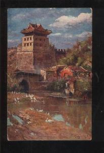 059254 CHINA Peking Watch-tower Vintage PC