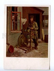 232646 RUSSIA native type Morozov grinder Vintage postcard