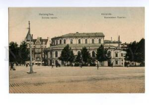 146402 Finland HELSINKI Swedish Theatre Vintage postcard