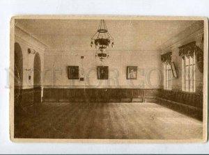 416051 RUSSIA St.Petersburg Petrovsky College Recreation Hall Old Union postcard