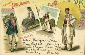 bulgaria, Native People in Traditional Costumes (1899) Postcard