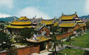 Bird's Eye View of Confucious Temples, Taipei typical Chinese ancient archite...