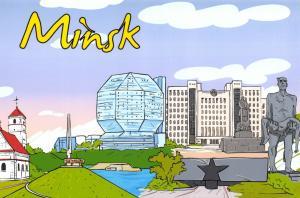 Art Postcard, Minsk, Belarus, Landmarks, City, View, Travel 99H