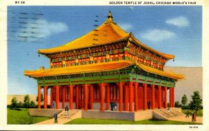 IL - Chicago. World's Fair, 1933. Golden Temple of Jehol
