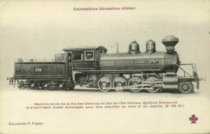 china, Chinese Steam Train, Compound Foreign Locomotive (1910s) 2