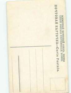Divided-Back PRETTY WOMAN Risque Interest Postcard AA7789