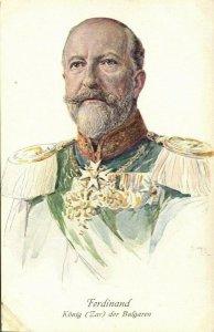 bulgaria, King Ferdinand I in Uniform, Medals (1910s) Postcard