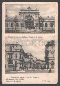 098061 BULGARIA Greetings fr Sofia Torgovska street & station