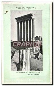 Postcard From Old Palestine Views Colonnade of the great temple of Baalbeck