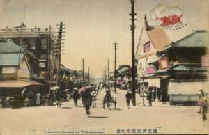japan, YOKOHAMA, Theatre Street (1913)