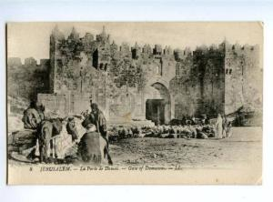 173155 JERUSALEM Gate of Damascus Vintage postcard