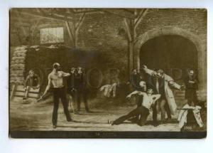 157407 FENCING Duel DEAD Man by TEMPLE vintage Russia PC