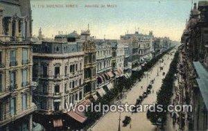 Avenida de Mayo Buenos Aires Argentina Unused
