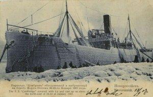 russia, NOVOROSSISK NOVOROSSIYSK, Steamer S.S. Cambridge Covered with Ice (1907)