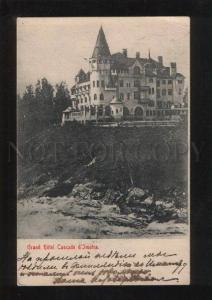059526 FINLAND grand Hotel Cascade d'Jmatra Vintage