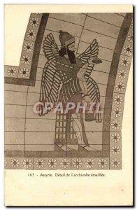 Postcard Ancient Assyria Detail of & # 39archivolte enamelled