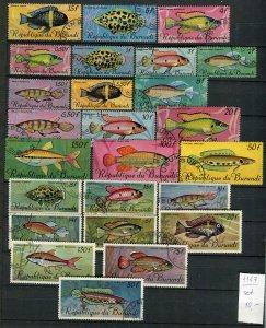 265013 BURUNDI 1967 used stamps set FISHES