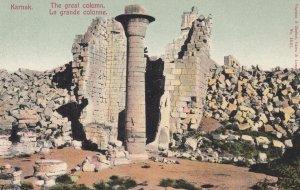 KARNAK, Egypt , 00-10s ; The Great Column