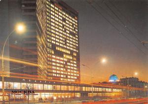 Russia Moscow Kalinin Prospekt, New Arbat Avenue, night, nuit