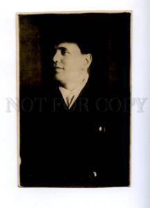 175467 SEREDA Russia OPERA Singer AUTOGRAPH 1939 vintage PHOTO