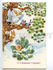 130782 NEW YEAR Tree Forest OWL SQUIRREL Old Russian PC
