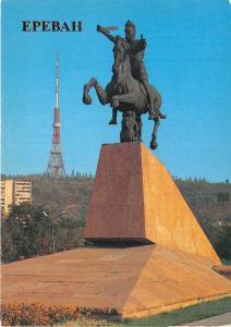 B53443 Armenia erevan Monument to Vardan Mamikonian