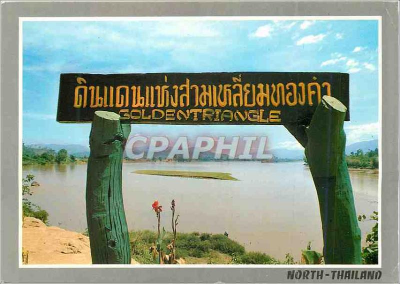 CPM North Thailand a View of the World's famous Opium Planting Field Devided by