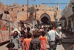 Inside the Damascus Gate JerUSA lem Israel Unused