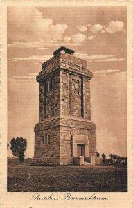 Poland Racibórz Ratibor Bismarckturm 1916 Postcard