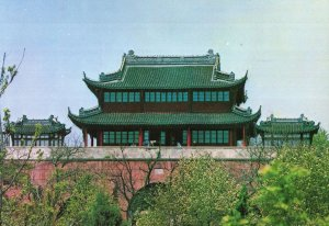 Nanjing Drum Tower Post Office Chinese Postcard