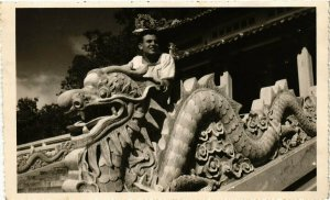 VIETNAM INDOCHINE - Saigon (190155)