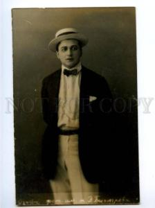 174722 YURIEV Russian DRAMA OPERA ACTOR Hat Vintage photo