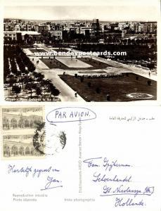 syria, ALEP ALEPPO, Main Entrance to the Park (1950s) RPPC, Stamps