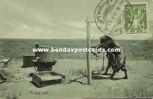 siam thailand, BANGKOK, Native Rice Mill (1905) Postcard