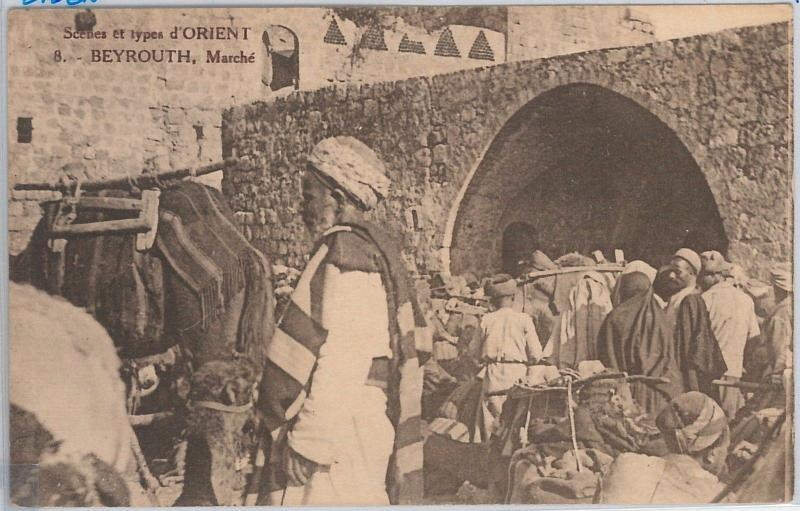 LEBANON - Vintage Postcard - BEYROUTH: Market