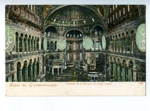 147162 TURKEY Salut CONSTANTINOPLE Vintage undivided postcard
