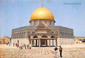 Dome of the Rock Israel Unused