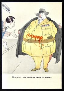 350123 Satirical Caricature ALGERIA Anti Colonial PROPAGANDA Russian p/card 1958
