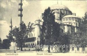 Turkey Mosquee Suleymanie