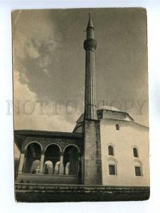 196011 ALBANIA TIRANA Mosque Vintage postcard